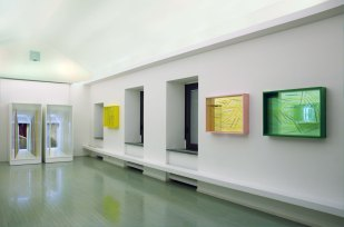 False Prospective e The Fall, exhibition Right To Play, Fondazione Rocco Guglielmo, 2013