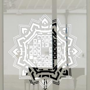 Massimo Uberti, Disegno-specchio, 2013