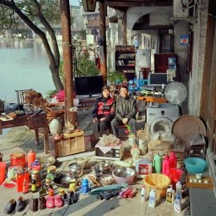 Huang Qingjun, Family Stuffs, Nanxun Town Zhejing Province