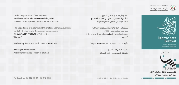 Invito Islamic Arts festival, Sharjah